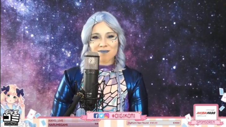 DesInochi, german J-Pop-artist, sings japanese anime songs on DigiKomi