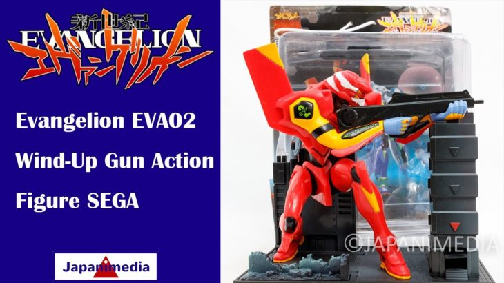 Evangelion EVA02 Wind-Up Gun Action Figure SEGA JAPAN ANIME MANGA GAINAX エヴァンゲリオン ガンアクション フィギュア