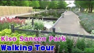 Flower garden Japanese tour/Flower Park Konan in AICHI,flower fields,gardening,travel guide vlog