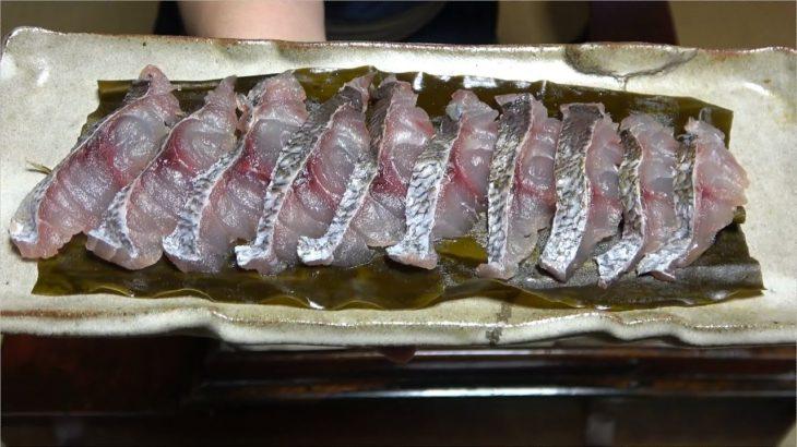 イサキとソラマメ-Grilled chicken grunt and broad beans-【Japanese food 江戸長火鉢】