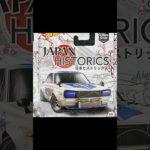 Hotwheels 1:64 Japanese culture Car model