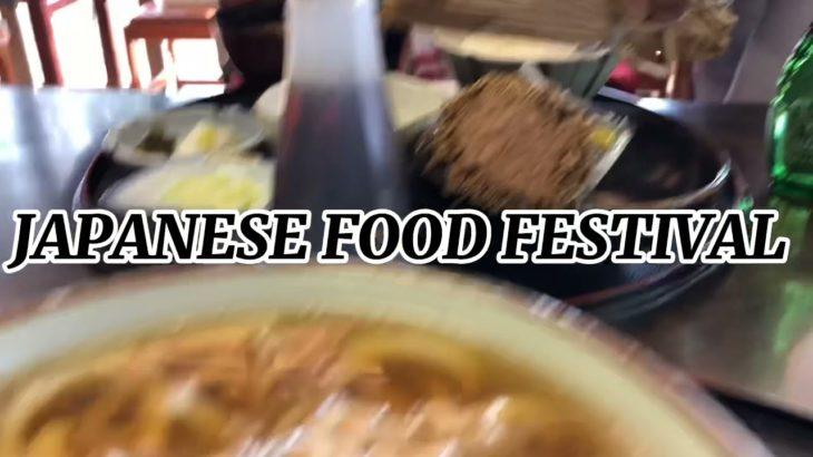 JAPANESE FOOD FESTIVAL 🇯🇵