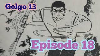Japanese Anime Golgo13 Episode18