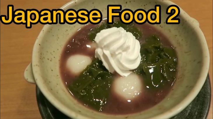 Japanese Food culture vol.2
