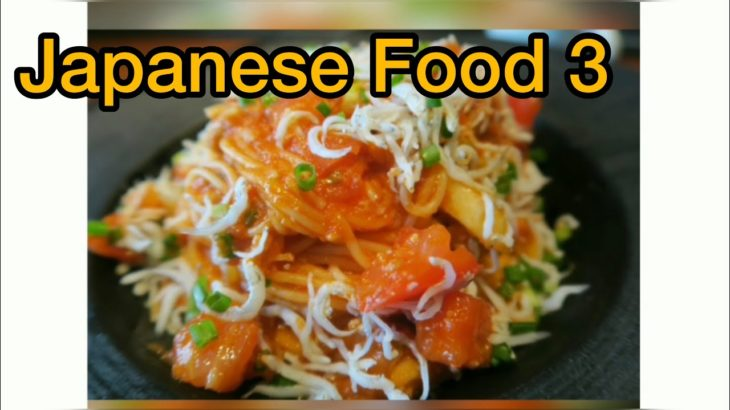 Japanese Food culture vol.3