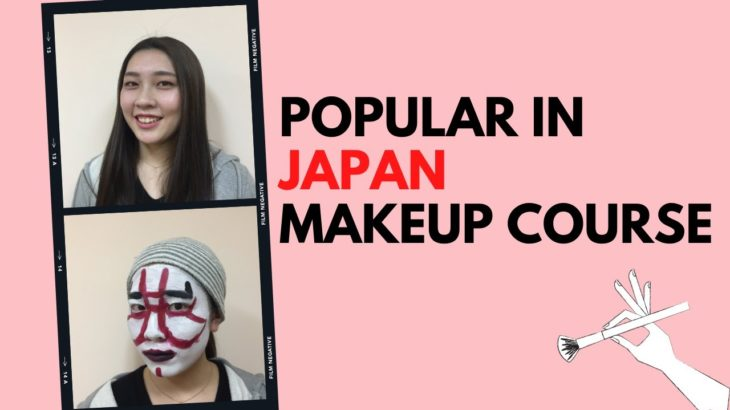 Japanese funny makeup