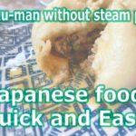 Japanese kitchen – Niku man