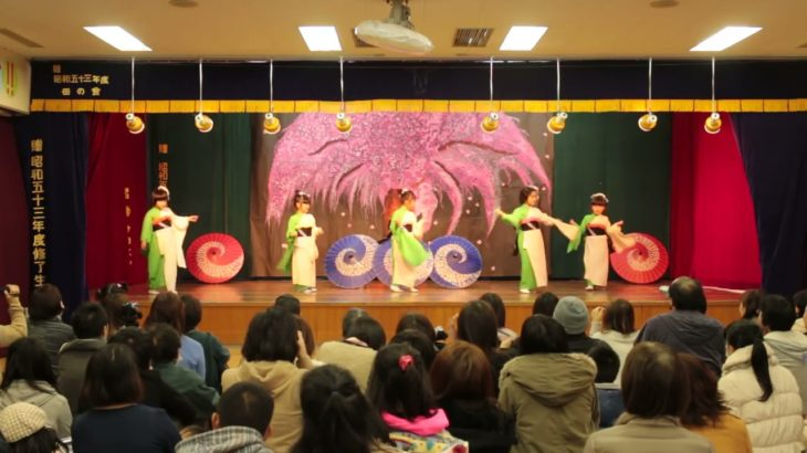Japanese traditional dance by girls | Japanese popular culture