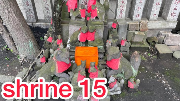 笠間稲荷神社 ~Kasama Inari Shrine ~ Japanese shrine