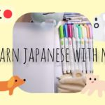 LEARN JAPANESE WITH ME 💮💮✍️✍️🥰🥰💛🧡