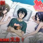ツ Учим Японский через постель / Learning Japanese through badツ9ツRU/ENGツ Love Language Japanese