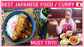 Pinoy in Japan | JAPANESE FOOD MUST TRY | JAPANESE CURRY |