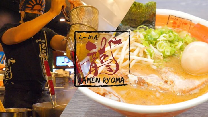 【Ramen Ryoma PB】San Diego Pacific Beach Best Ramen Japanese Food