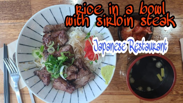 Rice in a Bowl with Sirloin Steak in Japanese Restaurant