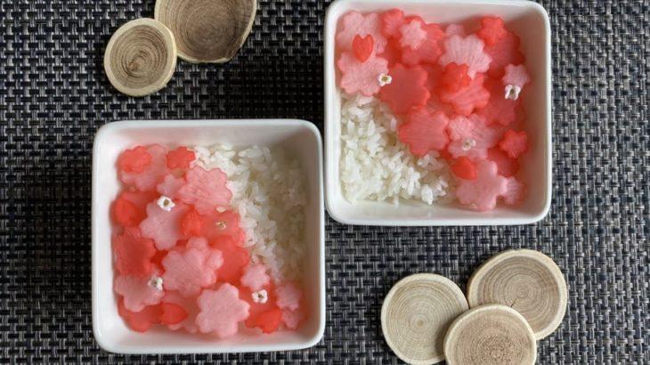 Sakura Rice Japanese Food