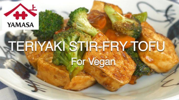 Teriyaki Stir-fry Tofu for Vegan/Japanese food recipe