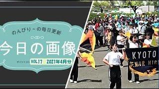 ダイジェストVOL17 2021年4月分 Bringing the Japanese culture you want to convey to the world