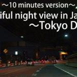 Beautiful night view in Japan Tokyo drive ~10 minutes version~