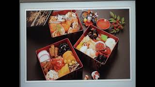 Japanese Culture for Grade 12 – Japanese Foods Part 2