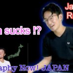 """Japanese Guy React to """" Geography Now! Japan """""""