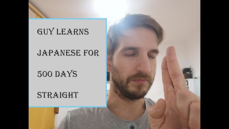 Journey to learning Japanese : days 12&13 / 500 | First Japanese words !!