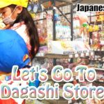 Let's Go To a Dagashi Store♡japanese snacks♡