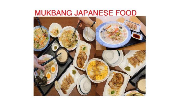 MUKBANG JAPANESE FOOD