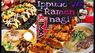 RAMEN IPPUDO | RAMEN NAGI | JAPANESE FOOD