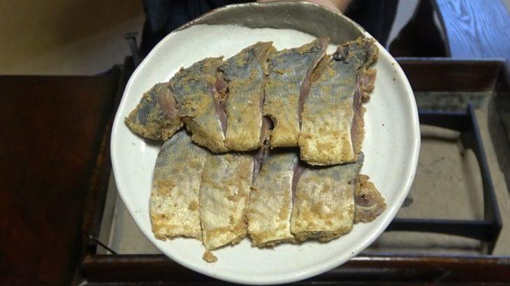 へしこ-HESHIKO (Pickled Salted Fish in rice-bran paste)-【Japanese food 江戸長火鉢】