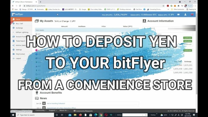 HOW TO DEPOSIT YEN TO  bitFlyer FROM A JAPANESE CONVENIENCE STORE-FOR CRYPTOCURRENCY