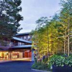 Hyatt Regency Kyoto Japan