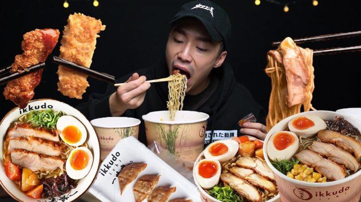 Indonesian HORROR Story Submissions | JAPANESE FOOD (Ramen + Gyoza + Karaage) MUKBANG