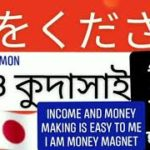 JLPT/NAT test /J test N5 Japanese language