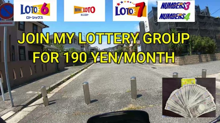 JOIN MY JAPANESE LOTTERY GROUP & SEE MY PREDICTIONS – 190YEN/MONTH