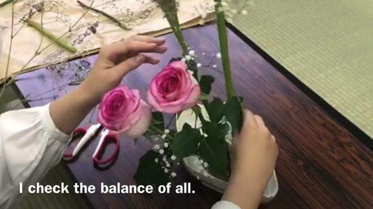 Japanese Culture Ikebana