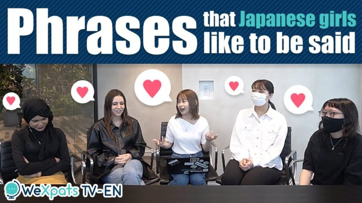 Japanese Culture|Top 10 compliments Japanese Female would like to Hear|Japanese Love Language