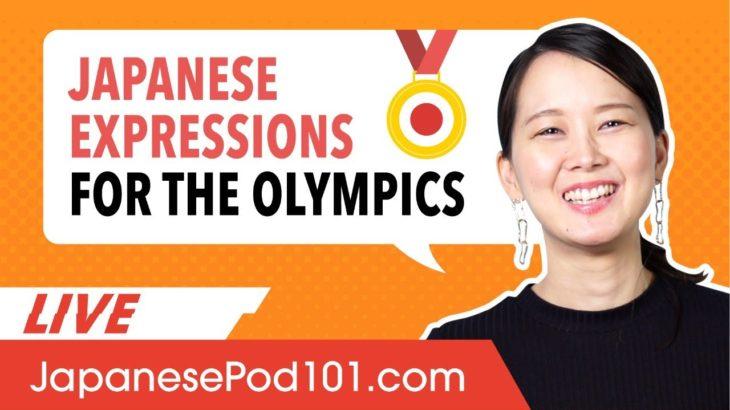 Japanese Kanji for Tokyo Olympics