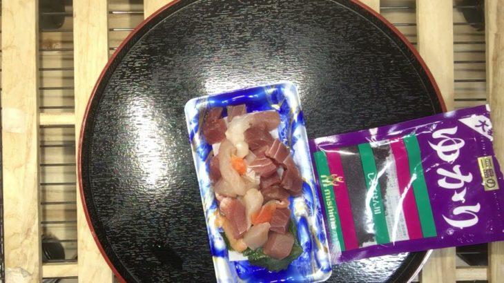【Japanese food】 無能が食べる食事 いつもの赤色のやつ ゆかりをかけてみた