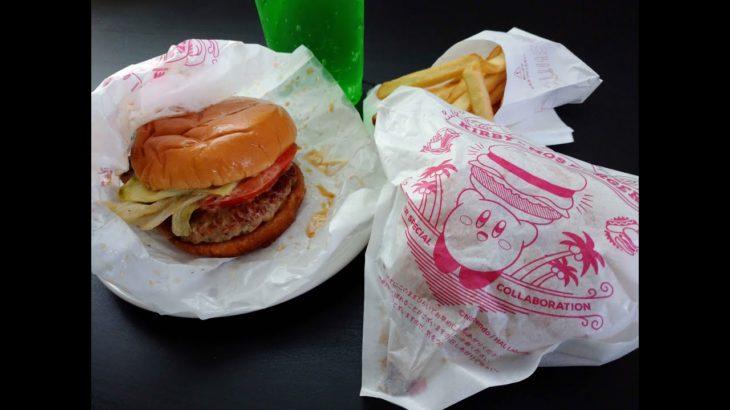 モスバーガーを食べる。Japanese food eat「MOS BURGER」