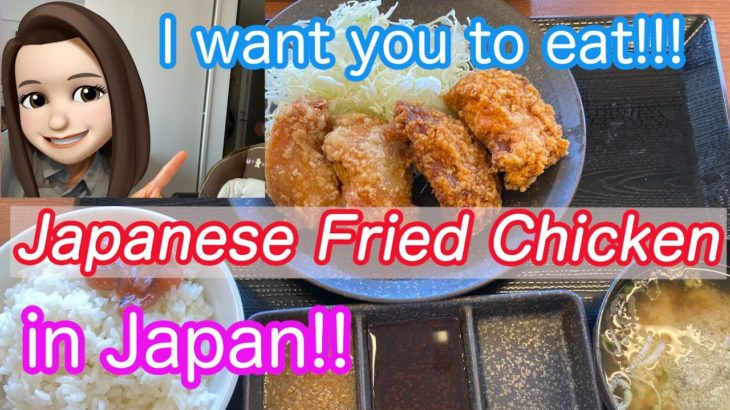 【Japanese food】Pls eat Japanese Fried Chicken when you come to Japan!!!