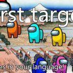 【Learn Japanese】First target【Among Us】【JP/EN】