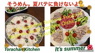 SOMEN..Japanese summer food with nutrients, which can be very helpful to prevent heatstroke 😋