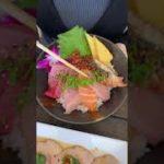 Tag a friend who loves sashimi bowl 🤭. #sushi #sashimi #japanesefood  #short #shorts