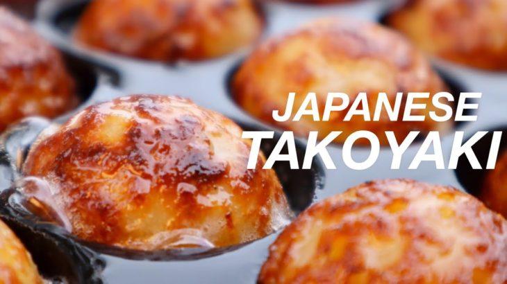 Takoyaki recipe / Japanese street food / たこ焼き 作り方