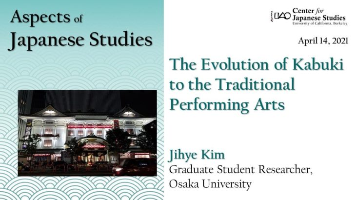 The Evolution of Kabuki to the Traditional Performing Arts