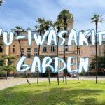 [Vlog] Kyu-Iwasakitei Garden in Summer   Tokyo Sightseeing, Japan