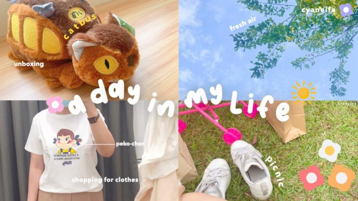 a day in my life: uniqlo, groceries, unboxing gifts, learning japanese (weekend  edition) 🧀 🍀