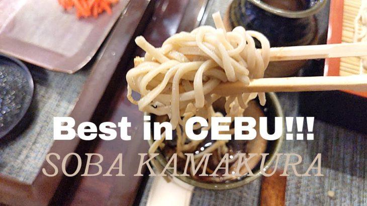 best japanese food in cebu!