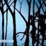 obosthan (অবস্থান) | Highway | তুমি সাইকেল চালানো শিখবে তাই short video |Japanese Anime video