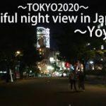 Beautiful night view in Japan ~Yoyogi~TOKYO202020